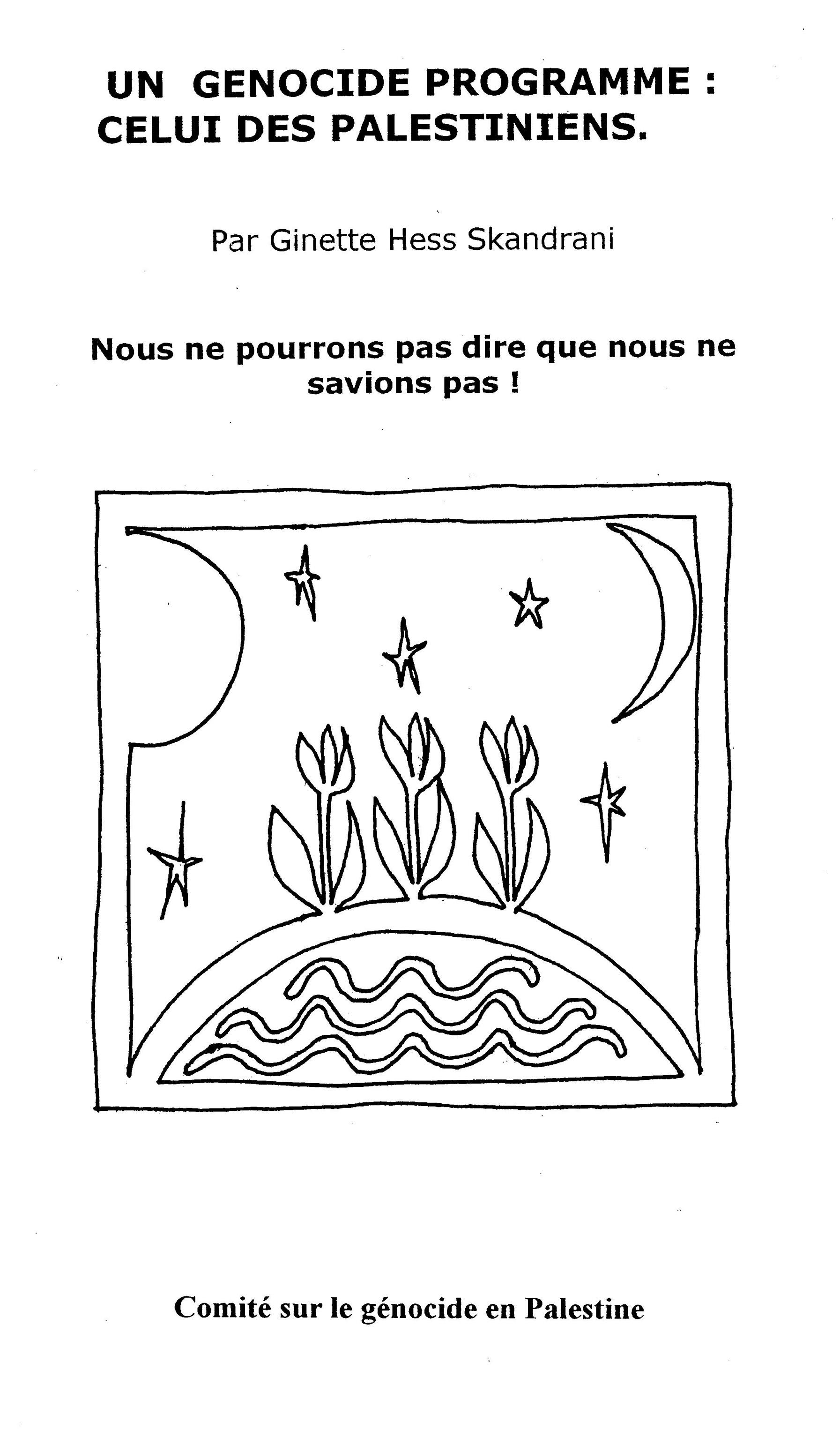 dessin-1.jpg